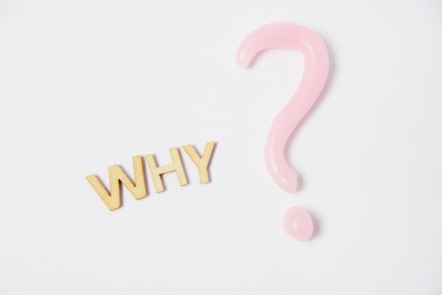どうして習わせたいの?