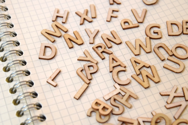 カタカナ英語による弊害が出る?英語が苦手なママ