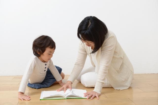 習い事は自宅でやりたいママの習い事探し